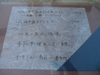 Dsc08524